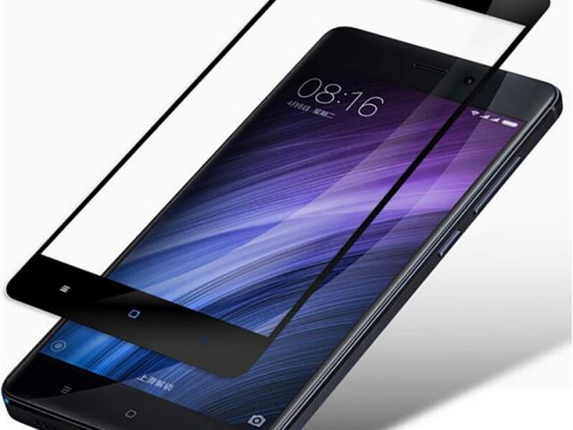 Kvalitné ochranné sklá na rôzne typy mobilov za vynikajúce ceny